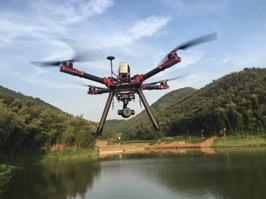 uav drone gimbal
